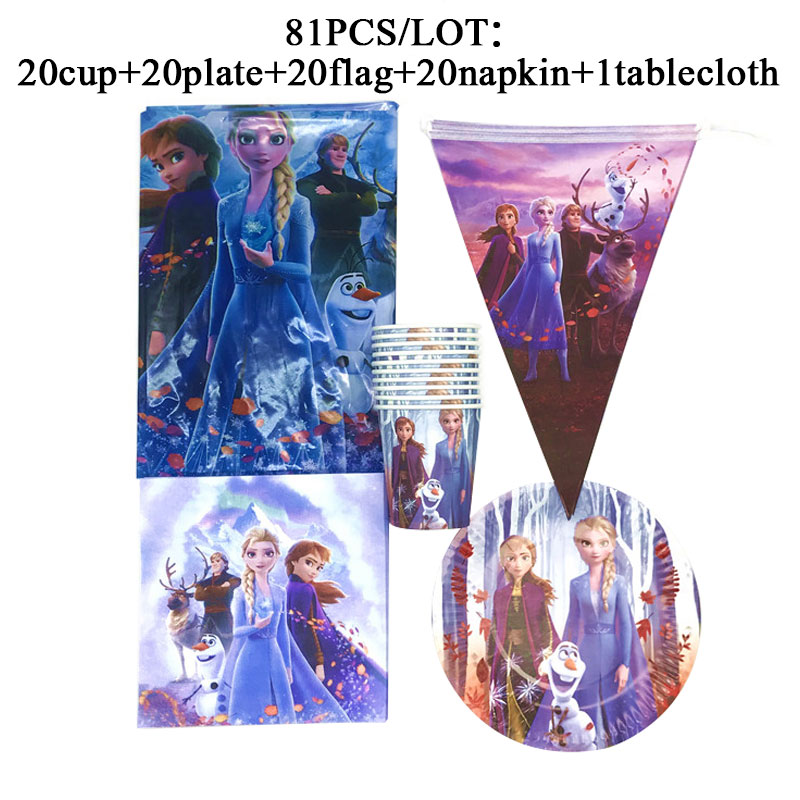For 20 People Frozen 2 <font><b>Party</b></font> Elsa Anna <font><b>Princess</b></font> <font><b>Party</b></font> Cup Plate Flags Tableware Set For Girl Birthday <font><b>Party</b></font> Supplies Decorations image
