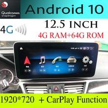 Para Mercedes Benz E 300, 200, 250, 350, 400, 500, 550, 63 MB W212 Navi auto Audio estéreo GPS de navegación Android 10,25 pantalla táctil 12,5