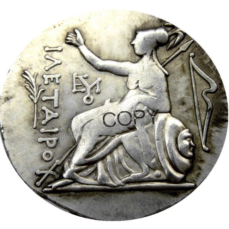241BC  Coin Ancient Greek Silver Tetradrachm  of King Attalos of Pergamon