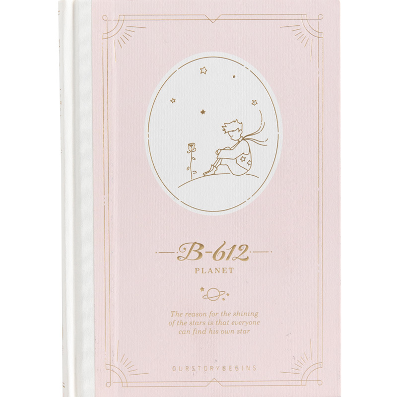 My Little Prine Diary Hardcover A5 Notebook Undated Monthly Weekly Planner 256P Free Shipping