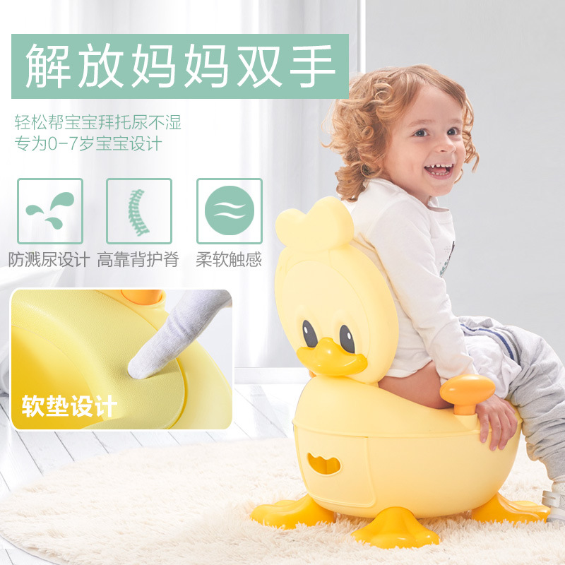 Extra-large No. Toilet For Kids Baby Girls Chamber Pot Infants Kids Seat Infant 1-3-6-Year-Old Men's Potty Urinal