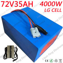 72V Battery pack 72V 35AH lithium Battery pack 72V 2000W 3000W Electric Bicycle Battery 72V Electric Scooter Battery Use LG Cell(China)