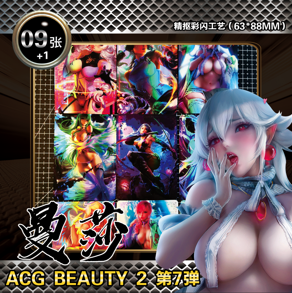 ACG BEAUTY 2 Seventh Bomb Sexy Girls Toys Hobbies Hobby Collectibles Game Collection Anime Cards