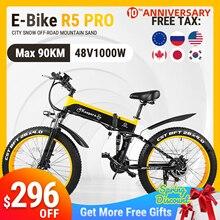 Electric bicycle 1000W MAX 50km Electric Beach Bike 4.0 Fat Tire Electric Bike 48V Mens Mountain Bike Snow ebike 26inch Bicycle