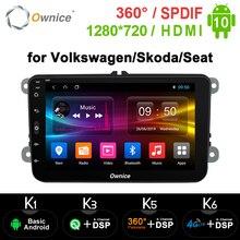 Autoradio VW Volkswagen Skoda Octavia, lecteur DVD, réseau IPS 1280x720, Octa 8 Core, Android 10.0, 2 Din