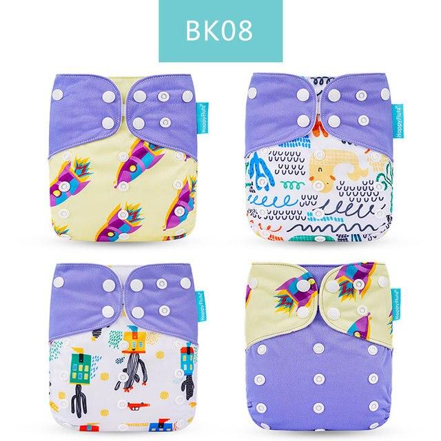 BK08 only diaper