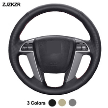 Car Auto Steering-Wheel Cover For Honda Accord 8 2008 – 2012 Odyssey 2011-2017 Crosstour 2012 Pilot 2009-2015 Funda Volante 2009