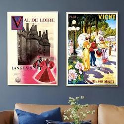 Летайте во Францию путешествия холст живопись старинные стены крафт плакаты с покрытием настенные наклейки декоративные картины для дома