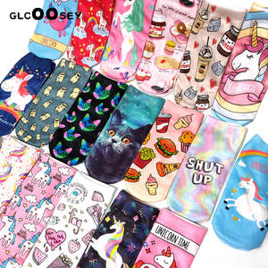 Women Socks Unicorn Happy Low-Ankle-Sock Hamburger Funny 3d-Printing Femme Fashion Cute
