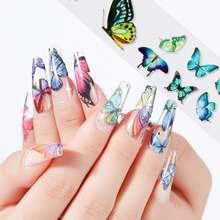 Переводная бумага для дизайна ногтей Бабочка звездное небо лазерная