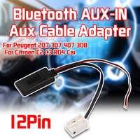 12Pin Bluetooth Modul Wireless Radio Stereo AUX-IN Aux Kabel Adapter Für Peugeot 207 307 407 308 Für Citroen C2 C3 RD4 Auto