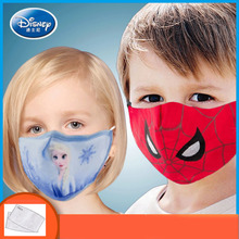Kid Mask Marvel Spider-Man PM2.5 Washable 2-FREE-FILTERS Child Disney 1pcs for Anti-Dust