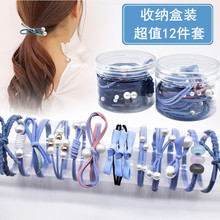Women 's Hair Band Accessories for Tying Ponytail Rubber Sweet 12-Piece Set