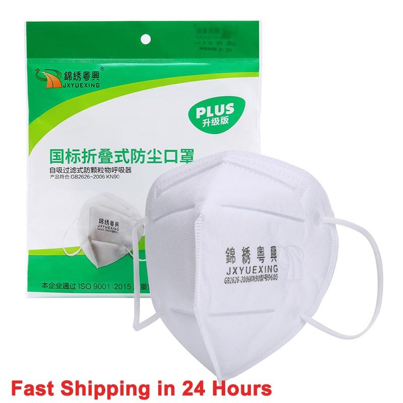 50PCS Mask Professional Mask Multilayer Protective Mask Mask Anti-bacterial Mask