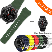 Watch-Band Classic-Strap Glass Samsung Gear S3 Frontier 22mm Silicone for with Protective-Film