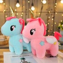 Large Exquisite Soft Cute Unicorn Plush Toy Stuffed Unicornio Key Bag Pendant Lovely Animal Gift for Kids Baby