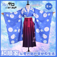Anime Re:Life in a different world from zero Cosplay costume Rem Ram Kimono Suit Halloween outfit Gorgeous fashion Uniform Sets