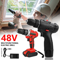 12V Multifunctional Electric Screwdriver Cordless Electric Drill Rechargeable Home DIY Electric Screwdriver Power Tools
