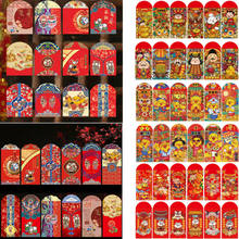 12 pçs chinês ano novo dinheiro envelope hong bao 2020 pacote vermelho sorte dinheiro saco