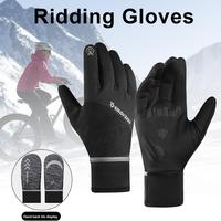 Winter Motorcycle Riding Gloves Outdoor Sports Waterproof And Windproof Mittens Warm Night Riding Reflective Gloves|  -
