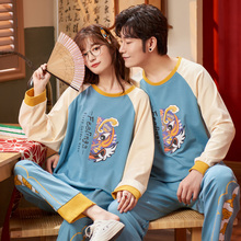 XIZOU Autumn Pajamas Couples Cotton Sleepwear Soft Pyjama Se