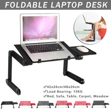 Desk-Stand Computer Folding-Table Rotation Laptop Multifunctional Aluminum for Bed 360-Degree