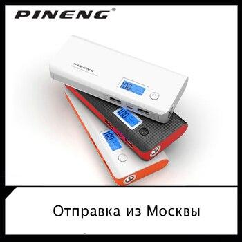 Power Bank PINENG PN 968 10000mAh / for phone power bank/RU