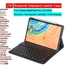 Bluetooth Keyboard Case For HUAWEI MatePad Pro 10.8 inch Tablet Case Russian Arabic Hebrew Thai Spanish French German Keyboard