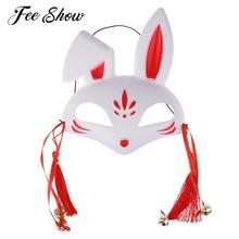 Fox-Mask Costumes-Props Carnival-Rave-Masks Masquerade Japanese Rabbit Cosplay Halloween