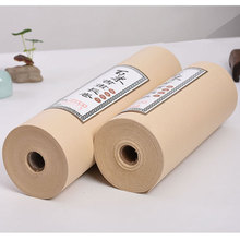 Brush Painting Scroll Rolling-Paper Calligraphy-Ink Antique Raw Xuan Character 35cm-Width