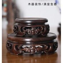 8.2-14.8cm Diameter Ebony Carved Bat Pattern Base Craftwork Solid Wood Base Flower Vases Stone Jade Teapot Aquarium Base