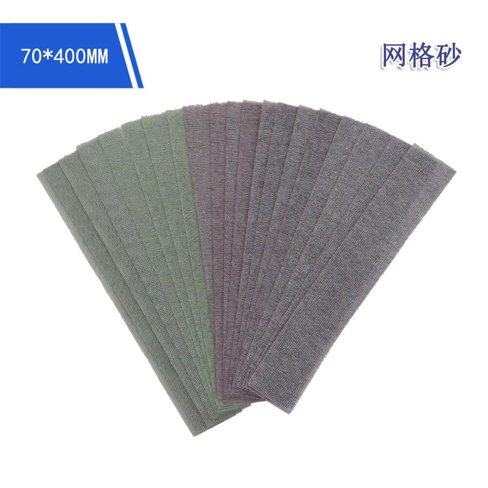 10 Pcs 400*70mm Mesh Abrasive Dust Free Sanding Discs Anti-blocking Dry Grinding Sandpaper 80 to 320 Grit Hook Loop