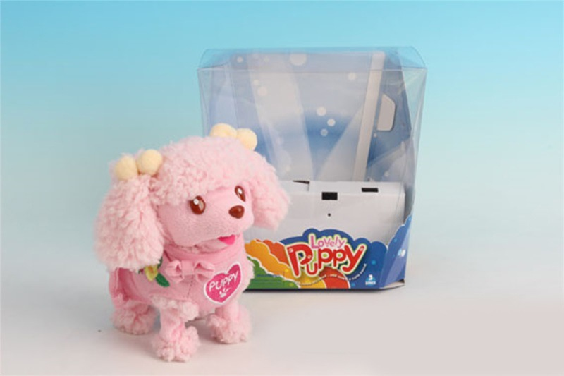 Children Electric Plush Toys Forward Round Steak Will Call Shake Tail Dog Doll With Rope Model Electric Toys Plush Dog