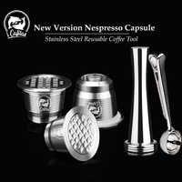 Capsulas de café reutilizáveis do filtro de café da cápsula recarregável do café