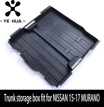 Car Accessories Organizer Car Trunk Box SUV Auto Cargo Storage Box Holder Cars Luggage Travel Box For NISSAN 15-17 MURANO