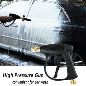 Image 2 - בלחץ גבוה מכונת כביסה מכונית לשטוף אקדח עם 5 חרירים עבור רכב לחץ כוח מנקי M22 x 1.5mm מים רובים מכונית ניקוי כלים