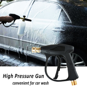 Image 2 - High Pressure Washer Car Wash Gun with 5 Nozzles for Car Pressure Power Washers M22 x 1.5 mm Water guns Car Cleaning Tools