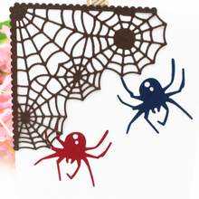 Halloween Spider Web Metal Cutting Dies Stencils For DIY Scrapbooking Photo Stamp Album Embossing Card Craft Dies Cut(China)