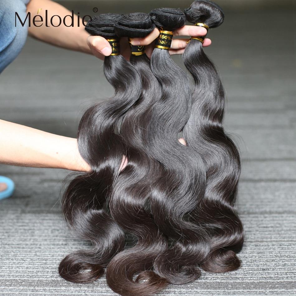 Мелоди волнистые волосы, для придания объема 28 30 дюймов индийские Реми сырьевые девственные необработанные 100% человеческие волосы волнист...