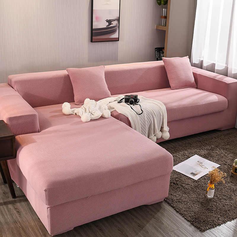 بلون مرونة غطاء أريكة L-شكل أريكة حامي أثاث الزاوية غطاء أريكة s لغرفة المعيشة 1/2/3/4-مقاعد slip
