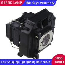ELPLP61/V13H010L61 החלפת מנורה עם דיור עבור EPSON EB 925/EB 430/EB 435W/EB 430LW/EB 915W/H388A/H388B/H389A מקרנים