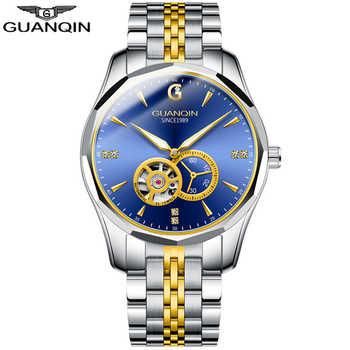 GUANQIN 2020 reloj de negocios automático de acero de tungsteno para hombres de Japón a prueba de agua moda deportiva reloj mecánico relogio masculino