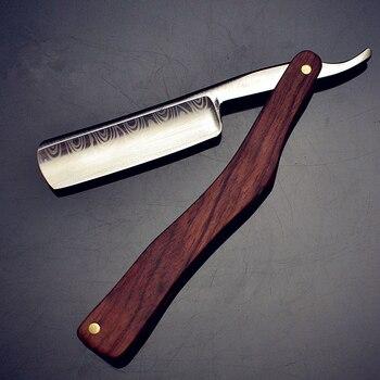 Brasil palo de rosa mango Vintage afeitadora manual cuchilla de afeitar para enviar tela de cuchillo oscilante G0131