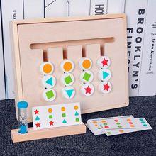 תינוק צעצועי עץ קוגניטיבית ילדי התאמת מונטסורי אינטראקטיבי מוקדם חינוכי צעצוע לילדים ילדי מתנה