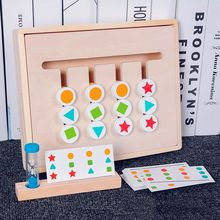 Juguetes de madera para bebés correspondencia cognitiva de los niños Montessori interactivo juguete educativo para edades tempranas para los niños regalo de los niños