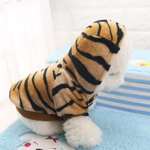 Pet Apparel Fashion Dog Cat Autumn Winter Tiger Disguise Coats Warm Dog Hoodiess Cute(China)