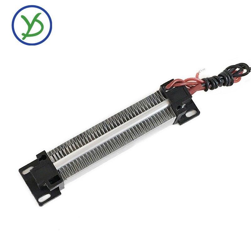 200W 220V Insulated PTC Ceramic Air Heater Electric Heater 140*32mm