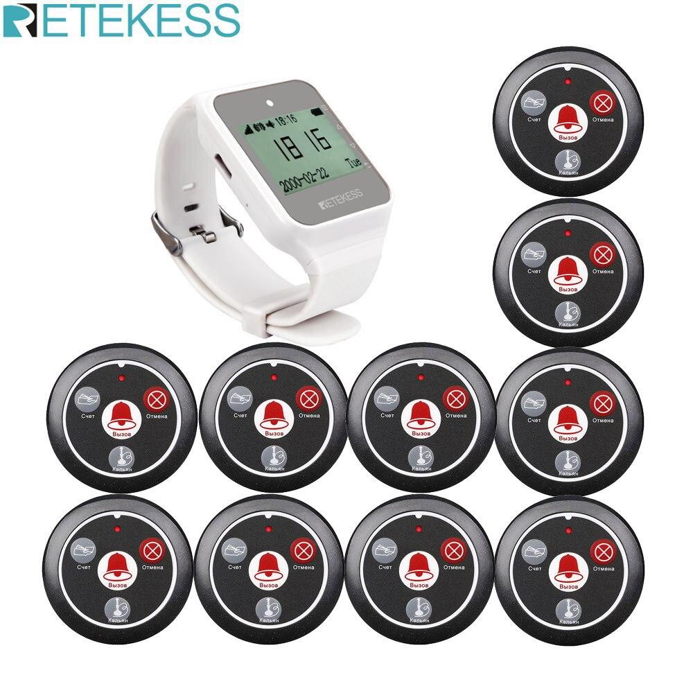 Retekess Hookah Wireless Call Waiter Restaurant Pager Watch Receiver+10 Call Button Transmitter Customer Service For Cafe Bar
