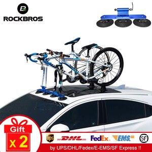Image 1 - ROCKBROS bisiklet taşıyıcı arabalar için bisiklet rafı çatı üstü vakum emme bisiklet araba raf taşıyıcı hızlı kurulum enayi portbagaj