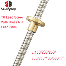 Reprap 3D Printer T8 Lead Screw Rod OD 8mm Pitch 2mm Lead 8mm L 150 350 400 500mm Threaded Rods with  Brass Nut for Z Axis недорого